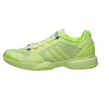 Кроссовки ADIDAS ASMC Barricade 2015 Light Yellow Glacial